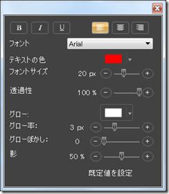 screenpresso_07