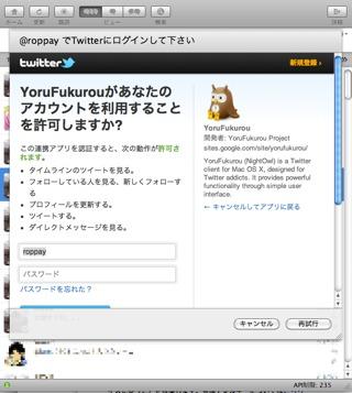 yoruhukurou_trouble01.jpg