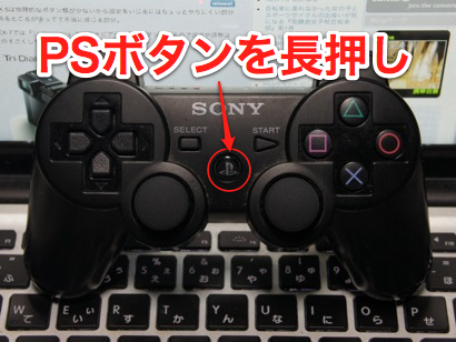 Ps3button0201 001