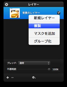 Tips pixelmator 002