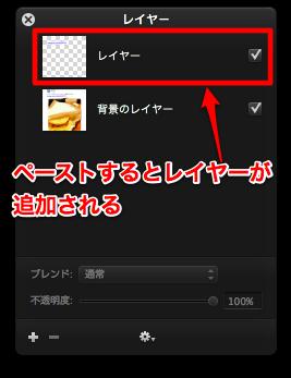 Tips pixelmator 004