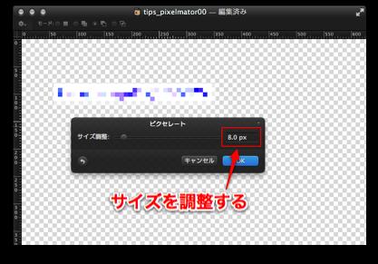 Tips pixelmator 006s