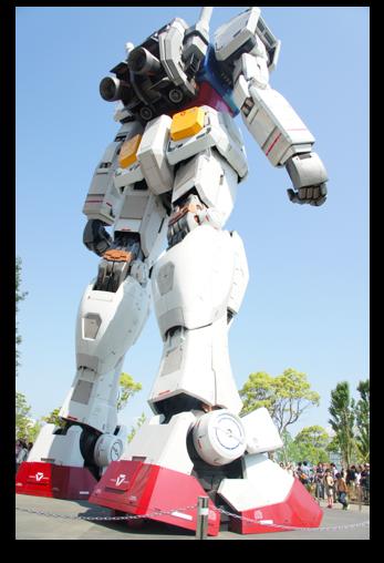 Gundamu 18m 02s