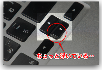 Macbookair cursor 001