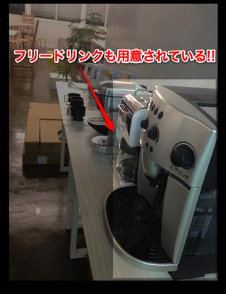 Cafe beez shibuya 03s