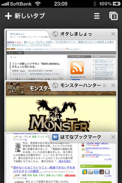 iOS版Chrome