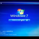 DELLのデスクノートPC 『Studio 1557』再インストール中