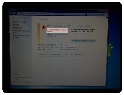 Dell studio1557 resetup 02s