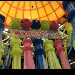 阿佐ヶ谷七夕祭りで特盛り感たっぷりなかき氷を食べてきた