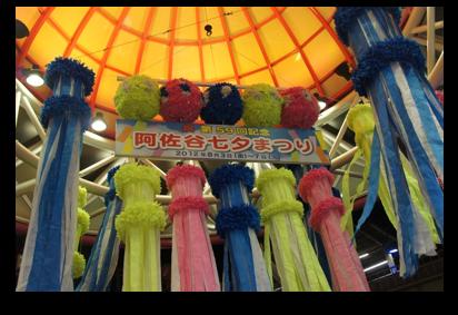 asagaya_tanabata_01s.png