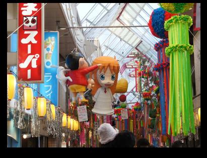 Asagaya tanabata 02s