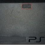 PS3の内蔵HDDを500GBモデルに交換した