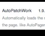 ネットブラウズ必須の先読み機能拡張をAutoPatchWorkからAutoPager Chromeに乗り換えた