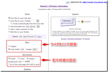 chrome_kwout_03