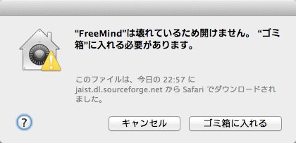 Freemind mac 01