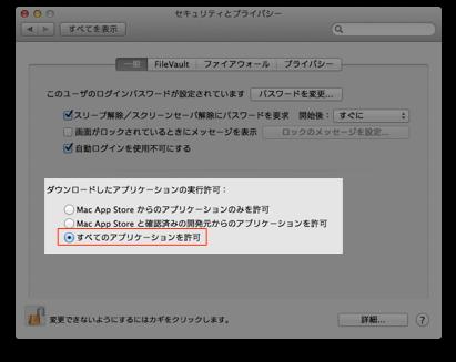Freemind mac 02s