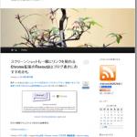 WordPressの標準テーマTwenty Elevenの個別ページにもサイドバーを表示させるようにした