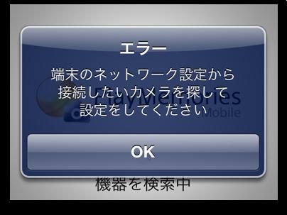 Nex 6 iphone 01