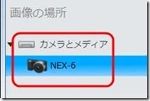 nex-6_wi-fi_02