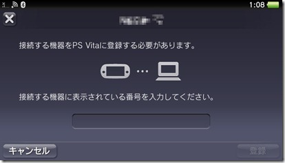 vita_200_10