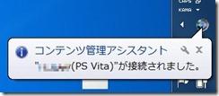 vita_200_11