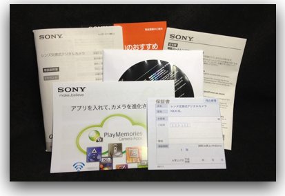 Nex 6 manual 01s