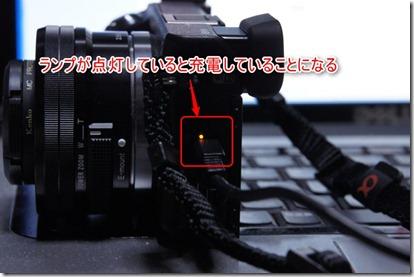 nex-6_mobile_02
