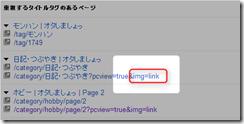 blog_seo_title_02
