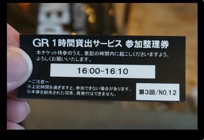 Gr 01s