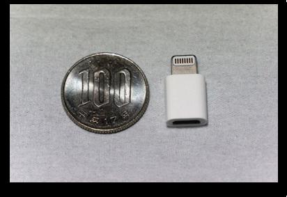 Lightning microusb 03s
