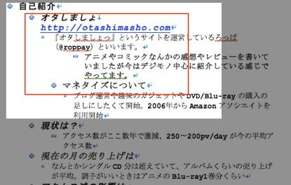 Mac word2011 01