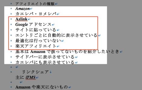 Mac word2011 02